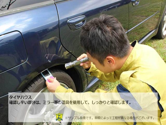 「スバル」「レヴォーグ」「ステーションワゴン」「鳥取県」の中古車53