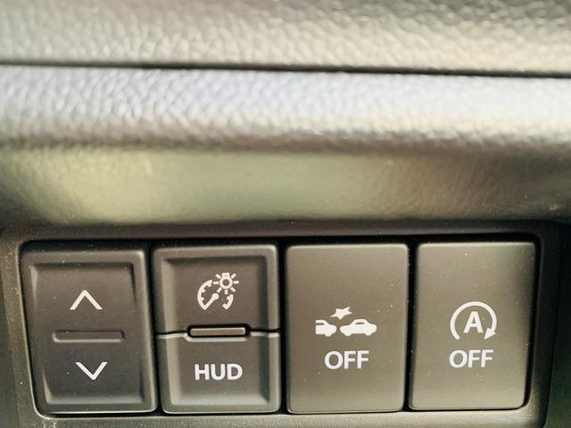 ハイブリッドFX セーフティPKG!デュアルセンサーB!地デジSDナビ!スマートキー!Pスタート!Aストップ!HUD!D席シートヒーター!SD録音!USB&SD接続!横滑防止!車線逸脱警報!燃費良好33.4km/L!(17枚目)