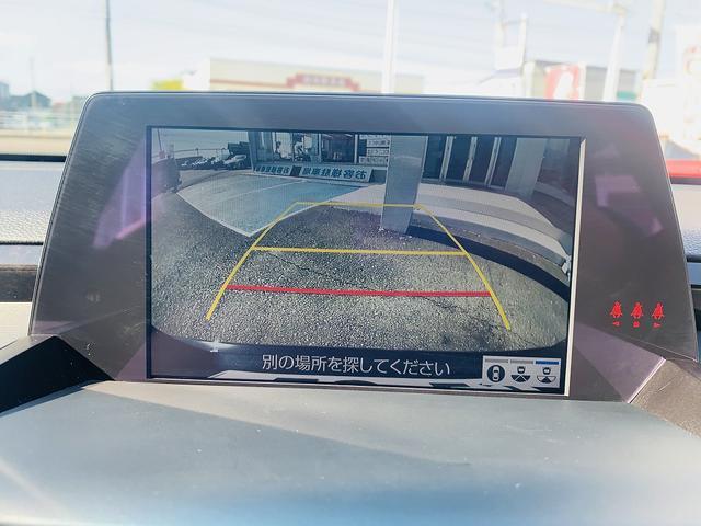 「トヨタ」「クラウンハイブリッド」「セダン」「鳥取県」の中古車16