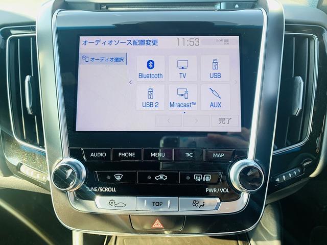 「トヨタ」「クラウンハイブリッド」「セダン」「鳥取県」の中古車17