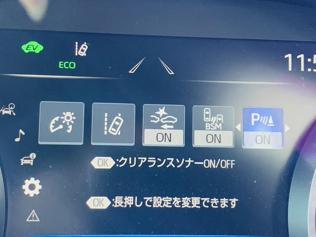 「トヨタ」「クラウンハイブリッド」「セダン」「鳥取県」の中古車18