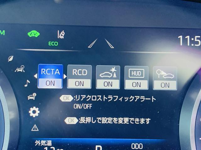 「トヨタ」「クラウンハイブリッド」「セダン」「鳥取県」の中古車19