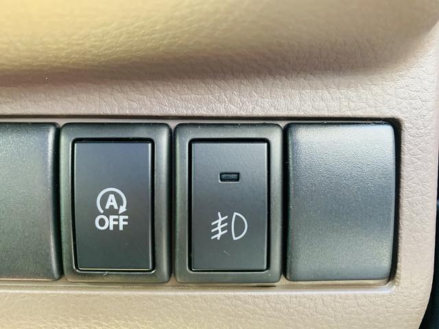 ドルチェX FOUR 最終型!4WD!フルセグSDナビ!Bカメラ!専用レザーシート!スマートキー!Pスタート!USB&SD接続!シートヒーター!HID!Aストップ!ETC!ウィンカーM!ミラーヒーター!ステアリモコン!(20枚目)