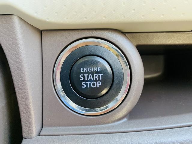 ドルチェX FOUR 最終型!4WD!フルセグSDナビ!Bカメラ!専用レザーシート!スマートキー!Pスタート!USB&SD接続!シートヒーター!HID!Aストップ!ETC!ウィンカーM!ミラーヒーター!ステアリモコン!(25枚目)