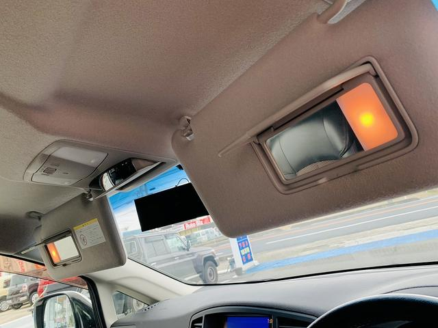 「日産」「エルグランド」「ミニバン・ワンボックス」「鳥取県」の中古車36