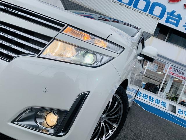 「日産」「エルグランド」「ミニバン・ワンボックス」「鳥取県」の中古車44