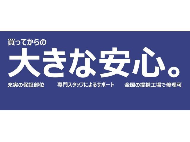 「日産」「ノート」「コンパクトカー」「鳥取県」の中古車51