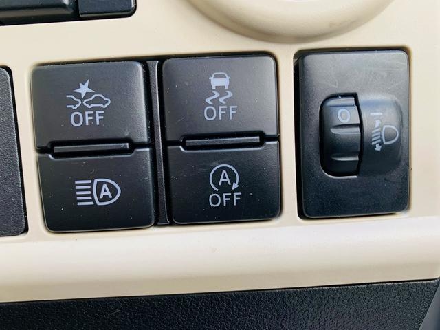 Xメイクアップリミテッド SAIII 4WD・フルセグナビ・パノラマモニター・スマアシ3・両側電動D・スマートキー・Pスタート・Aストップ・DVD再生・Bt&USB&SD接続・Rソナー・車線逸脱警報・横滑防止・オートハイビーム&ミラー(19枚目)