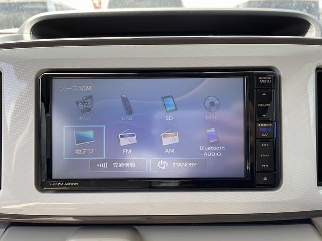 Xメイクアップリミテッド SAIII 4WD・フルセグナビ・パノラマモニター・スマアシ3・両側電動D・スマートキー・Pスタート・Aストップ・DVD再生・Bt&USB&SD接続・Rソナー・車線逸脱警報・横滑防止・オートハイビーム&ミラー(24枚目)
