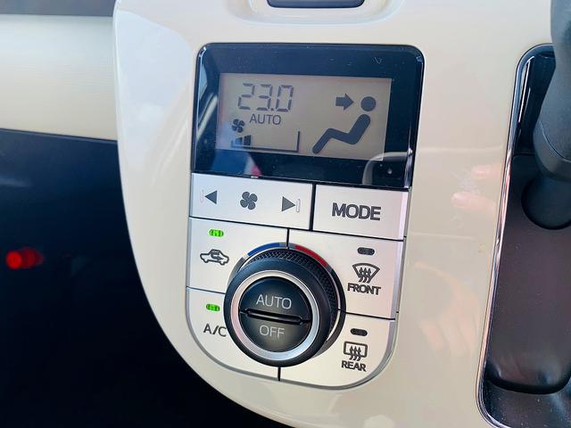 Xメイクアップリミテッド SAIII 4WD・フルセグナビ・パノラマモニター・スマアシ3・両側電動D・スマートキー・Pスタート・Aストップ・DVD再生・Bt&USB&SD接続・Rソナー・車線逸脱警報・横滑防止・オートハイビーム&ミラー(25枚目)