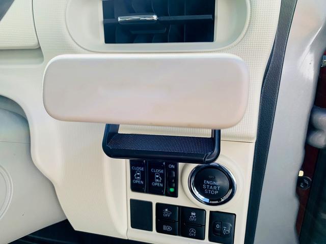 Xメイクアップリミテッド SAIII 4WD・フルセグナビ・パノラマモニター・スマアシ3・両側電動D・スマートキー・Pスタート・Aストップ・DVD再生・Bt&USB&SD接続・Rソナー・車線逸脱警報・横滑防止・オートハイビーム&ミラー(26枚目)