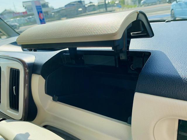 Xメイクアップリミテッド SAIII 4WD・フルセグナビ・パノラマモニター・スマアシ3・両側電動D・スマートキー・Pスタート・Aストップ・DVD再生・Bt&USB&SD接続・Rソナー・車線逸脱警報・横滑防止・オートハイビーム&ミラー(27枚目)