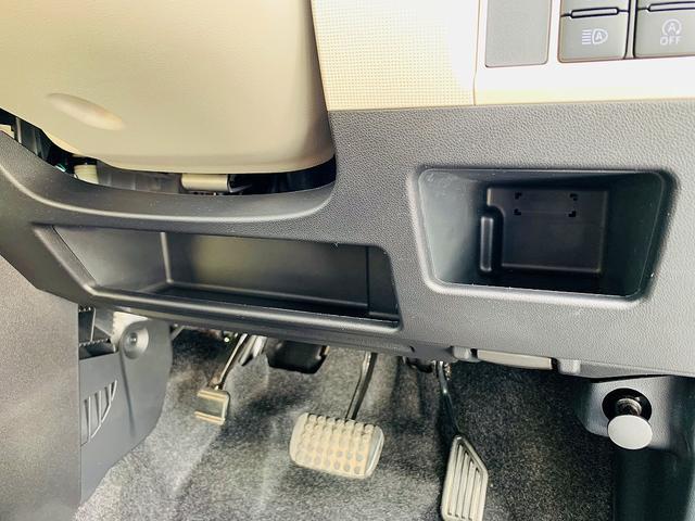 Xメイクアップリミテッド SAIII 4WD・フルセグナビ・パノラマモニター・スマアシ3・両側電動D・スマートキー・Pスタート・Aストップ・DVD再生・Bt&USB&SD接続・Rソナー・車線逸脱警報・横滑防止・オートハイビーム&ミラー(36枚目)