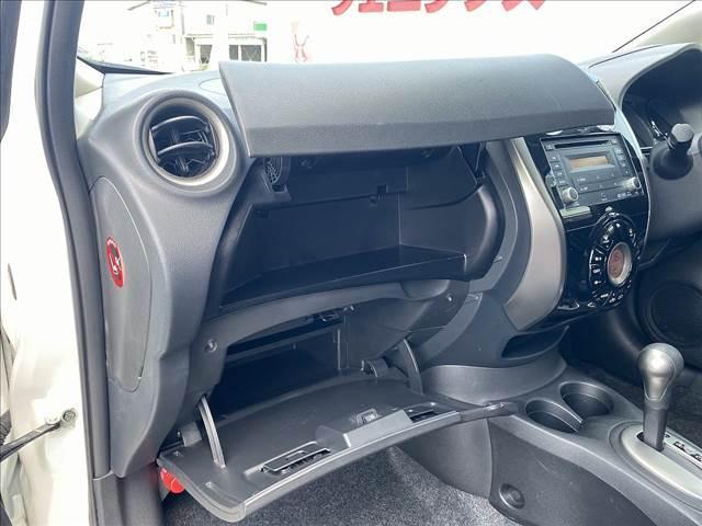 X FOUR 切替4WD・エマージェンシーB・インテリキー・Pスタート・ウィンカーM・AUX付CD・車線逸脱警報・横滑防止・オートAC&ライト・Wエアバック・ABS・ライトレベライザー・燃費良好18.2Km/L(39枚目)