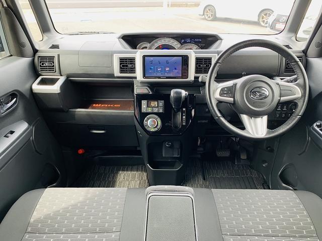 Gターボ レジャーエディションSAII 1オーナー メモリナビ フルセグTV バックモニター DVD・SD・BT・USB接続 両側電動スライドドア LEDオートライト&フォグ ETC Aストップ オートミラー スマートキー プッシュスタート(23枚目)