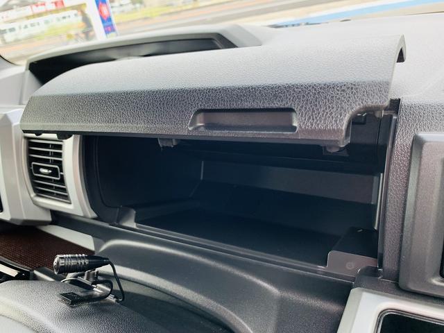 Gターボ レジャーエディションSAII 1オーナー メモリナビ フルセグTV バックモニター DVD・SD・BT・USB接続 両側電動スライドドア LEDオートライト&フォグ ETC Aストップ オートミラー スマートキー プッシュスタート(30枚目)