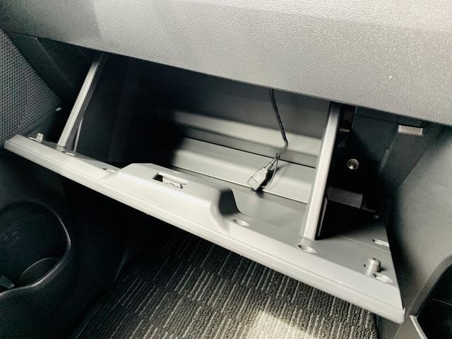 Gターボ レジャーエディションSAII 1オーナー メモリナビ フルセグTV バックモニター DVD・SD・BT・USB接続 両側電動スライドドア LEDオートライト&フォグ ETC Aストップ オートミラー スマートキー プッシュスタート(34枚目)