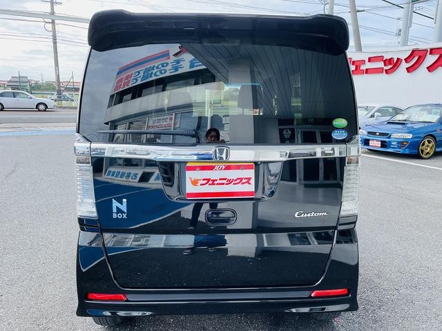 G SSブラックスタイルパッケージ 専用ブラックアルミ&グリル 両側パワースライドドア シートヒーター スマートキー プッシュスタート ステアリモコン ビルトインETC HID オートライト フォグ(7枚目)
