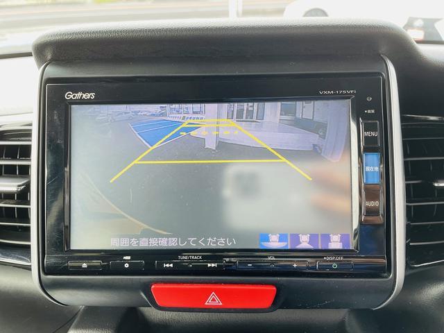 G SSブラックスタイルパッケージ 専用ブラックアルミ&グリル 両側パワースライドドア シートヒーター スマートキー プッシュスタート ステアリモコン ビルトインETC HID オートライト フォグ(17枚目)
