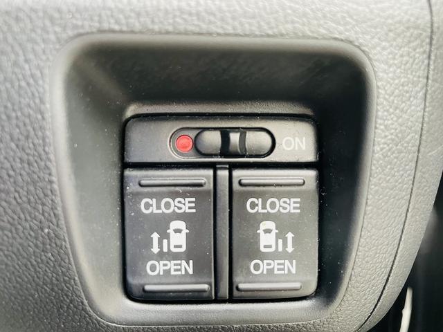 G SSブラックスタイルパッケージ 専用ブラックアルミ&グリル 両側パワースライドドア シートヒーター スマートキー プッシュスタート ステアリモコン ビルトインETC HID オートライト フォグ(18枚目)
