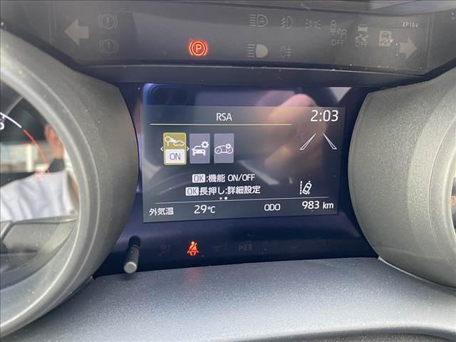 G セーフティーセンス・Tコネクトフルセグナビ・Bカメ・LEDライト&フォグ・スマートキー・Pスタ・Bt&USB接続・ETC・DVD再生・前後ソナー・レーンキープ・レーダークルコン・SOSコール・横滑防止(32枚目)