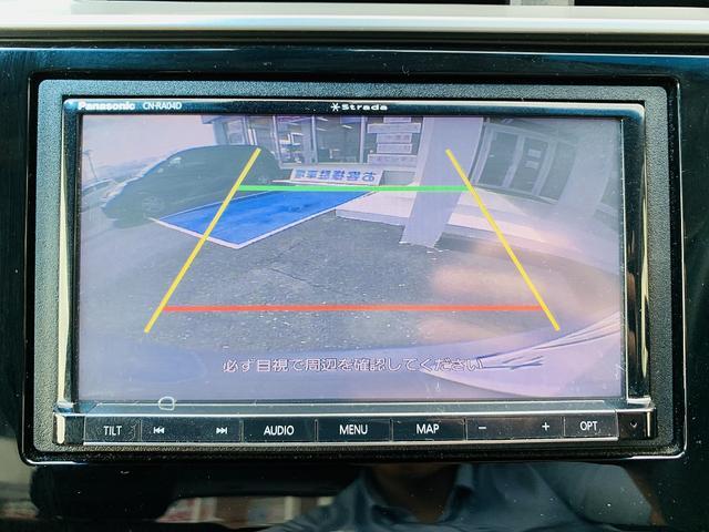 Fパッケージ SDナビ・フルセグ・Bt接続・バックカメラ・衝突軽減ブレーキ・スマートキー・プッシュスタート・ETC・ドライブレコーダー・オートリトラミラー・プライバシーガラス・ウィンカーミラー(17枚目)