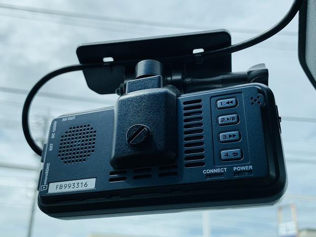 Fパッケージ SDナビ・フルセグ・Bt接続・バックカメラ・衝突軽減ブレーキ・スマートキー・プッシュスタート・ETC・ドライブレコーダー・オートリトラミラー・プライバシーガラス・ウィンカーミラー(34枚目)