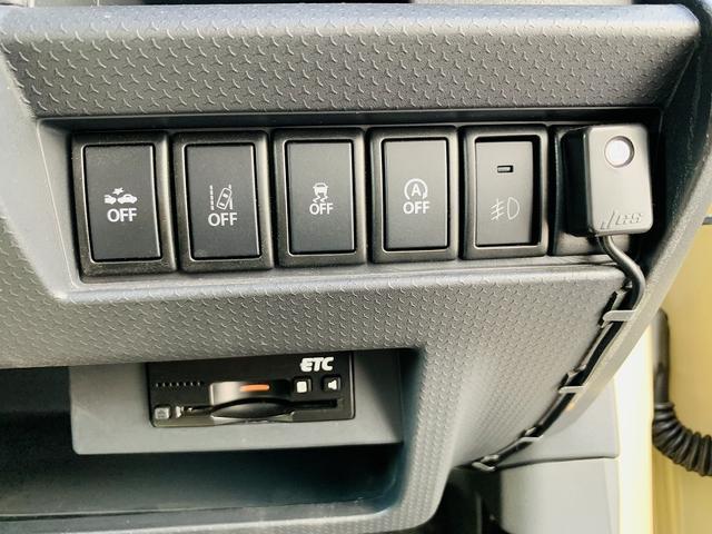ワンダラー 衝突軽減ブレーキ・8インチフルセグナビ・全方位モニタ・HIDオート・スマートキー・Pスタート・ETC・ドラレコ・シートヒーター・DVD再生・BT&USB接続・Mサーバー・ステアリモコン・Aストップ(17枚目)
