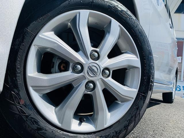 ハイウェイスター X 最終型・4WD・エマージェンシーB・フルセグナビ・全周囲カメラ・HIDライト・インテリキー2個・Pスタート・ETC・Bt&SD&USB接続・シートヒーター・前後踏み間違い防止・専用エアロスタイル&AW(10枚目)