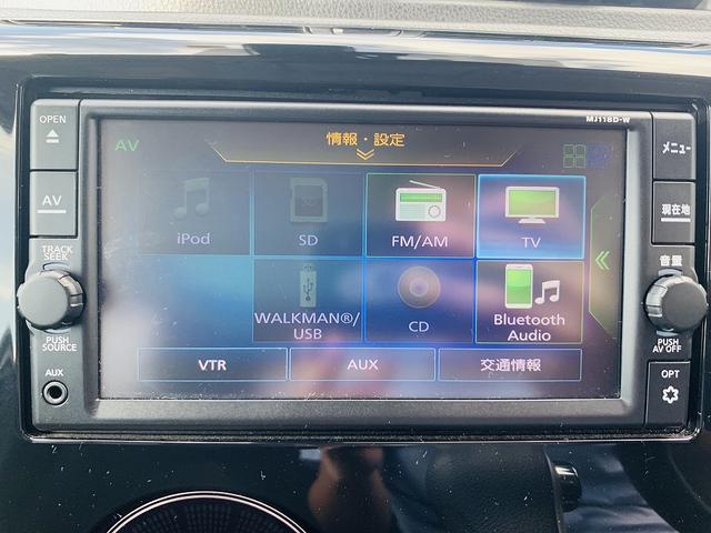 ハイウェイスター X 最終型・4WD・エマージェンシーB・フルセグナビ・全周囲カメラ・HIDライト・インテリキー2個・Pスタート・ETC・Bt&SD&USB接続・シートヒーター・前後踏み間違い防止・専用エアロスタイル&AW(18枚目)