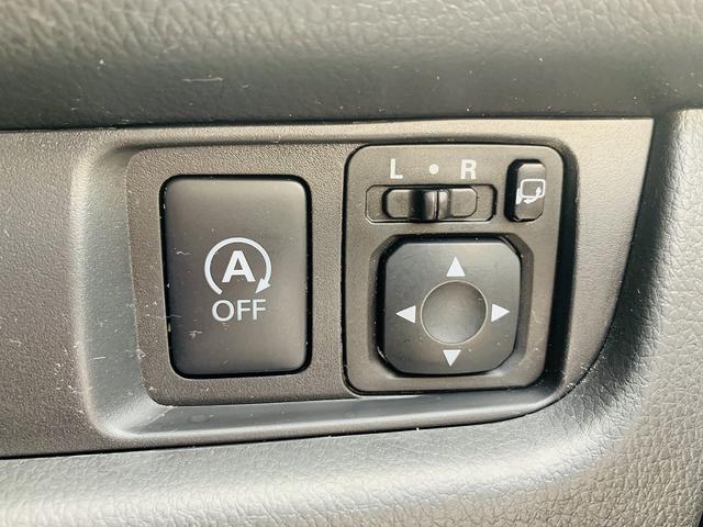 ハイウェイスター X 最終型・4WD・エマージェンシーB・フルセグナビ・全周囲カメラ・HIDライト・インテリキー2個・Pスタート・ETC・Bt&SD&USB接続・シートヒーター・前後踏み間違い防止・専用エアロスタイル&AW(24枚目)