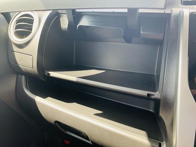 ハイウェイスター X 最終型・4WD・エマージェンシーB・フルセグナビ・全周囲カメラ・HIDライト・インテリキー2個・Pスタート・ETC・Bt&SD&USB接続・シートヒーター・前後踏み間違い防止・専用エアロスタイル&AW(32枚目)