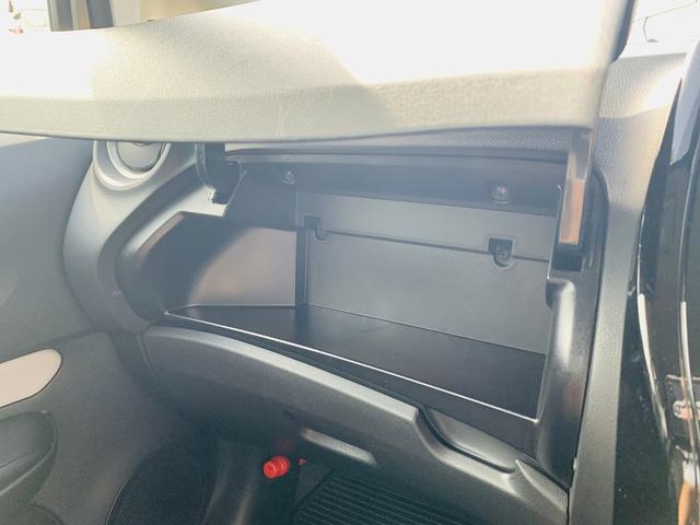 e-パワーB メモリナビ アラウンドビューモニター エマージェンシーブレーキ ヒーター付ドアミラー ETC インテリキー プッシュスタート インテリジェントルームミラー ライトレベライザー(35枚目)