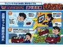 L アイドリングストップ!キーレス!AUX&USB接続CD!Wエアバック!ABS!Pガラス!ライトレベライザー!Rスポ!セキュリティアラーム!燃費良好35.2km/L!(55枚目)