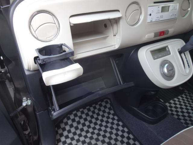 長距離ドライブにドリンクホルダーは必須です!暑い日には冷たいお飲み物を、寒い日には温かいお飲み物をどうぞ!ドリンクを置くも良し、芳香剤を置くも良し!使用用途は多岐にわたります♪
