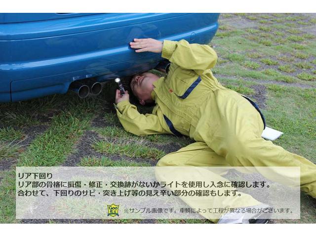 SC430 HDDナビTV 電動オープン レッドレザーシート(19枚目)