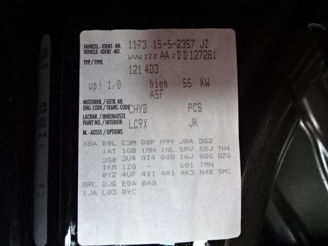 「フォルクスワーゲン」「VW アップ!」「コンパクトカー」「岡山県」の中古車33