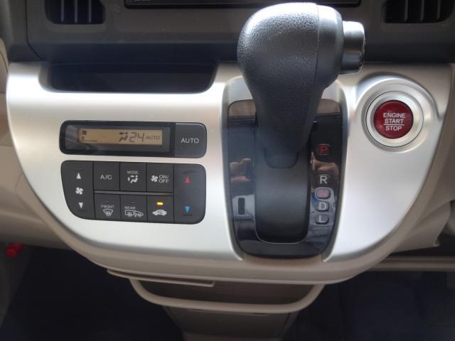 G ・4WD・スマートキー・プシュッスタートエンジン・運転席助手席シートヒーター・ディスプレイオーディオテレビ・バックカメラ・ステアリングスイッチ(15枚目)