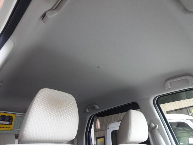 G ・4WD・スマートキー・プシュッスタートエンジン・運転席助手席シートヒーター・ディスプレイオーディオテレビ・バックカメラ・ステアリングスイッチ(27枚目)