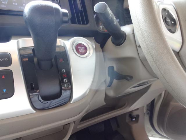 G ・4WD・スマートキー・プシュッスタートエンジン・運転席助手席シートヒーター・ディスプレイオーディオテレビ・バックカメラ・ステアリングスイッチ(28枚目)