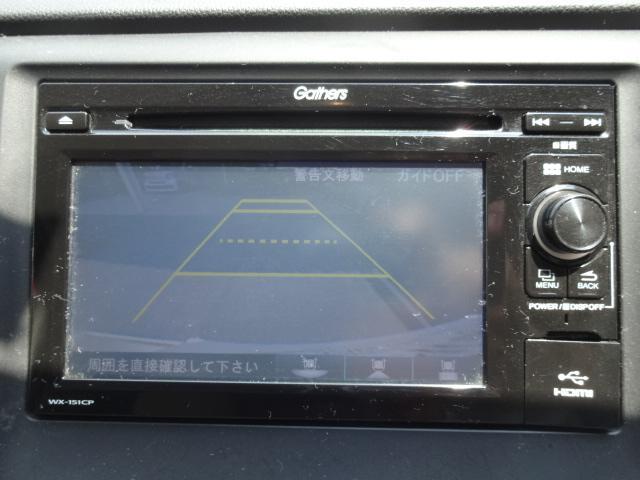 G ・4WD・スマートキー・プシュッスタートエンジン・運転席助手席シートヒーター・ディスプレイオーディオテレビ・バックカメラ・ステアリングスイッチ(53枚目)