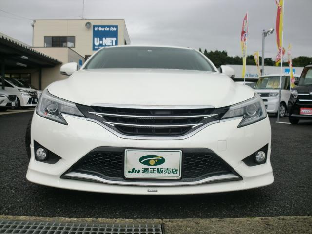 「トヨタ」「マークX」「セダン」「鳥取県」の中古車2