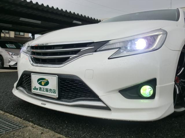 「トヨタ」「マークX」「セダン」「鳥取県」の中古車10