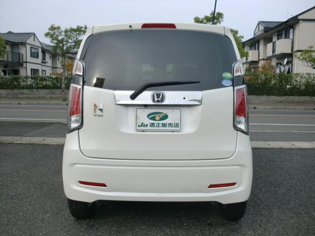 「ホンダ」「N-WGN」「コンパクトカー」「鳥取県」の中古車4