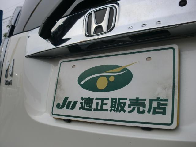 「ホンダ」「N-WGN」「コンパクトカー」「鳥取県」の中古車7