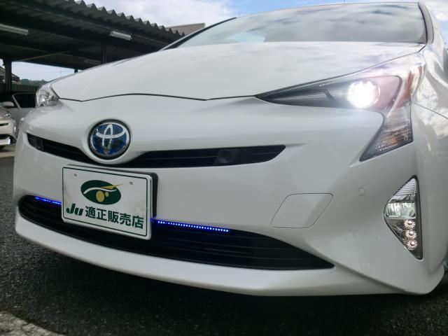 「トヨタ」「プリウス」「セダン」「鳥取県」の中古車3