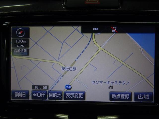 ハイブリッドG TV&ナビ ETC DVD再生 ワンオーナー(12枚目)