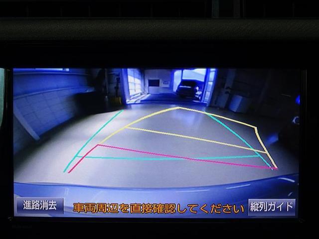 Gブラックソフトレザーセレクション  TV&ナビ DVD再生(12枚目)