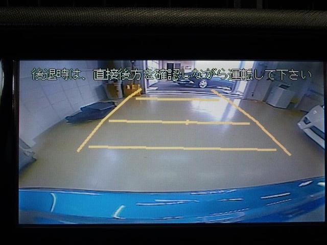 S TV&ナビ ETC DVD再生 バックカメラ(8枚目)