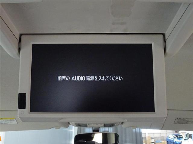 G インターナビEセレクション(11枚目)